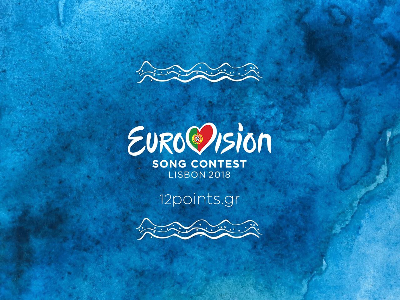 Copertina Eurovision